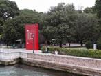 57. Esposizione Internazionale d'Arte - Eventi Venezia - Mostre Venezia