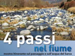 Four steps into the river -  Events Terme di Comano - Art exhibitions Terme di Comano