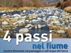 Four steps into the river -  Events Terme di Comano - Art exhibitions Terme di Comano