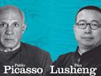 Pablo Picasso - Pan Lusheng. Dialogo con la ceramica -  Events Caltagirone - Art exhibitions Caltagirone