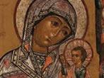 Russian icon: prayer and mercy -  Events Fasano - Art exhibitions Fasano