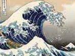 Days of Japanise Culture -  Events Velletri - Art exhibitions Velletri