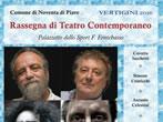 Vertigini 2016 -  Events Noventa di Piave - Theatre Noventa di Piave