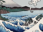 Hiroshige. Visioni dal Giappone -  Events Rome - Art exhibitions Rome
