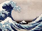 Hokusai. Sulle orme del Maestro -  Events Rome - Art exhibitions Rome