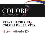 Colours in ancient Paestum -  Events Capaccio Paestum - Art exhibitions Capaccio Paestum