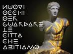 Immaginando citta'. Racconti di fondazioni mitiche, forma e funzioni delle citta' campane -  Events Capaccio Paestum - Art exhibitions Capaccio Paestum