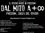 Dal mito a + infinito -  Events Capaccio Paestum - Shows Capaccio Paestum
