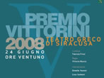 Vittorini Prize -  Events Siracusa - Shows Siracusa