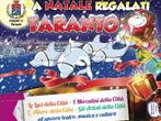 Christmas in Taranto -  Events Taranto - Shows Taranto