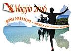 Elba Island marathon and half-marathon -  Events Campo nell'Elba - Sport Campo nell'Elba