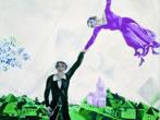 Marc Chagall. Retrospective 1908-1985 -  Events Milan - Art exhibitions Milan