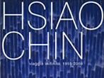 Hsiao Chin -  Events Milan - Art exhibitions Milan