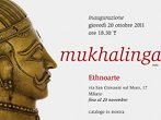 Mukhalinga -  Events Milan - Art exhibitions Milan