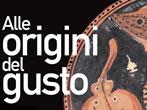 Alle origini del gusto. Il cibo a Pompei nell'Italia antica -  Events Asti - Art exhibitions Asti