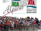 Scarponata alpina Memorial Lucio Salvetti -  Events Chiesa in Valmalenco - Sport Chiesa in Valmalenco