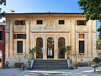 Villa Corner Chiminelli image - Castelfranco Veneto - Events Attractions