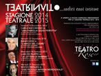 Teatro delle Rose: theatre season -  Events Piano di Sorrento - Theatre Piano di Sorrento